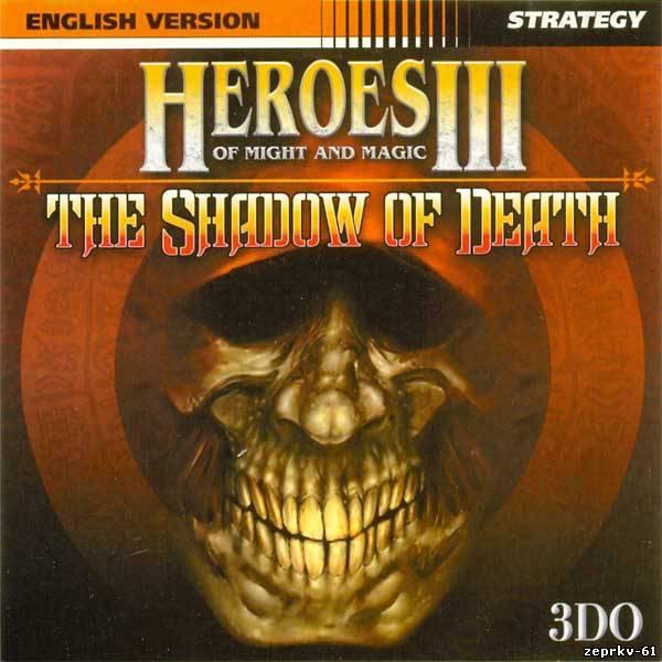 Heroes of might and magic 3 : armageddons blade / герои меча и магии 3