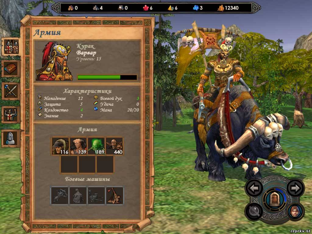 Герои меча и магии 5 игра скачать торрент