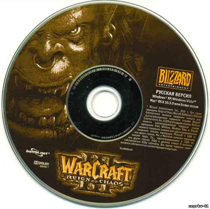 B Скачать бесплатно Warcraft III Reign of Chaos.